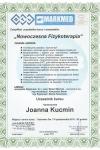 joanna kucmin Nowoczesna Fizjoterapia