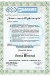 Anna Binerat Nowoczesna Fizykoterapia